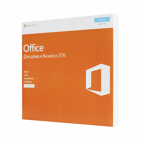 Microsoft Office 2016 Home and Business (x32/x64) RU BOX